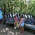 OHIO zoo