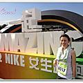 【2012 NIKE 女生路跑】一起AMAZING~