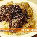芋豆賞。長榮店