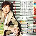 2011 TV LIFE 五人連載系列圖