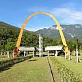【花蓮】大興瀑布紀念公園