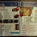 2013 艾思愛吃 癡吃的吃