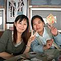 2005.04.03.富谷灣餐會