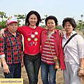 2010-3-8家人旗津