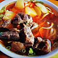 竹東包sir牛肉麵餃子館