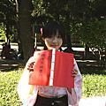 【cosplay】幻夢遊戲玄武開傳-奧田多喜子