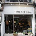Cafe A La Mode
