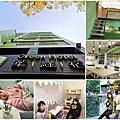 20200129-30 葉綠宿 Green Hotel