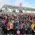 2013.12.14 AFA大自然冬日遊