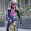 2015 自行車俱樂部聯賽 玉山塔塔加