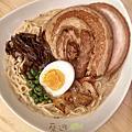 簡易叉燒肉做法-日式叉燒拉麵