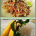 泰國素食新