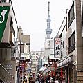 日本自由行-D1