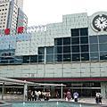 980730 北海道-札幌景物