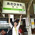 980730 北海道-我沒去的富良野及美瑛
