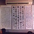 2012.1.8@京醇