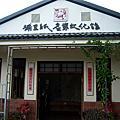 99.12.26中台山西安碑林ㄧ日遊