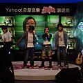 6/30 Yahoo360線上演唱會