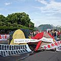 反迫遷 反分化 原住民站起來