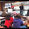 2014年1月18日~19日桃園場毒癮者家屬研習班活動照片