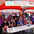 2014年4月12日花蓮健康向前行•反毒宣導活動