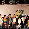 TW Pride 2010