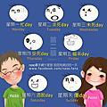 ►【naso設計】msn表情符號png分享-帶您體驗電腦字體的奧妙世界