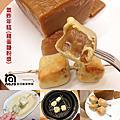 【naso氣炸食譜】氣炸年糕(雞蛋麵粉漿)naso304不銹鋼多功能蒸烤架