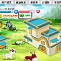 【開心農場】免費19個農民幣(免代理)