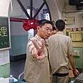 TNFSH 92 Graduation Day