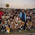 NCUE 2005運動會-啦啦隊篇