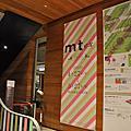 20120427 MT ex Taipei