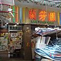 2007跨2008的香港行(sony F88)