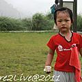 20110703陽明山七星公園