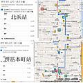 HOTEL MYSTAYS 堺筋本町
