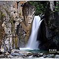 埔里夢谷瀑布