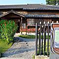烏山頭水庫八田與一紀念園區