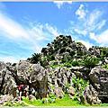 沖繩大石林山