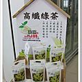 大苑子-好喝の綠茶