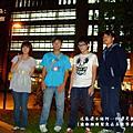 20091012聚會_發現興大陸