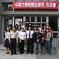 2007年系友成立大會