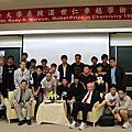 1001121台灣聯合大學系統溫世仁卓越學術講座