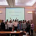 國立交通大學102學年度科學班新生座談會
