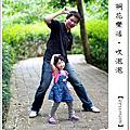 2012年0429苗栗桐花樂活公園