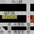 花蓮生活_花蓮好事集