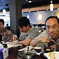 20090503_錢都唰唰鍋