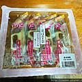 2012東京箱根鎌倉part6