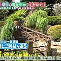 190615 KinKiKids 奔奔奔  高見澤