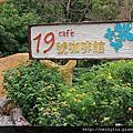 2013-09-28 19 號咖啡館