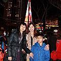 2013-12-01 新北市歡樂耶誕城